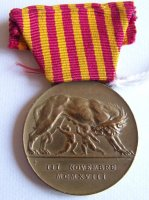 ITALIAN MEDAL FROM ROME TO ITALIAN SOLDIERS 1918 ORIGINAL