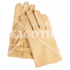 US PARA GLOVES LEATHER (REPRO)