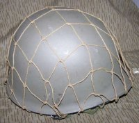 US HELMET NET WWII BROWN 5 CM AS NEW