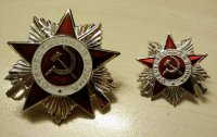 USSR GREAT PATRIOTIC WAR SECOND CLASS ORDER + PIN REPRO